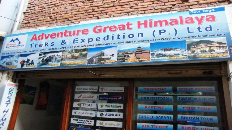 Nepal, Trekking, Hiking and Climbing Company
